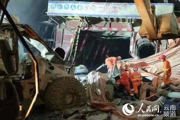 云南临沧在建隧道事故已致4人遇难 仍有8人被困