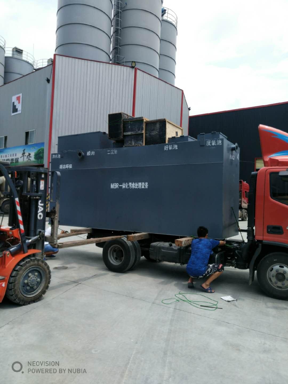 生活污水处理设备-四川上建混凝土有限公司