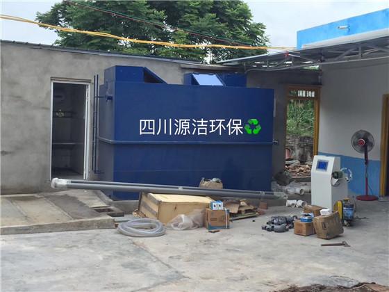 食品污水处理设备-四川南充腊肉制品厂综合污水处理