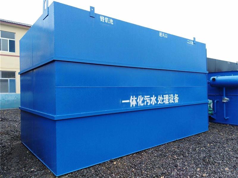 你知道四川生活污水处理设备有哪些特点吗?