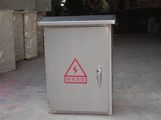 西安配电箱