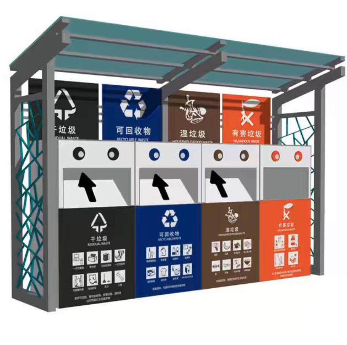 西安环保垃圾分类箱