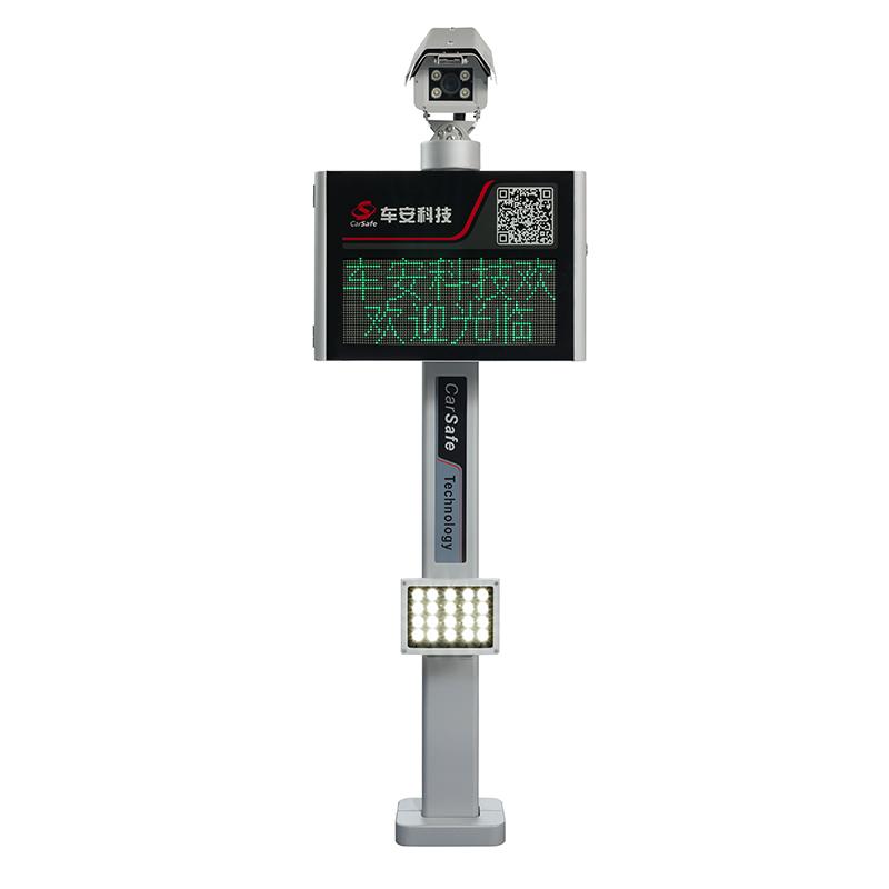車牌識別系統-騰龍車牌識別一體機(二行LED)