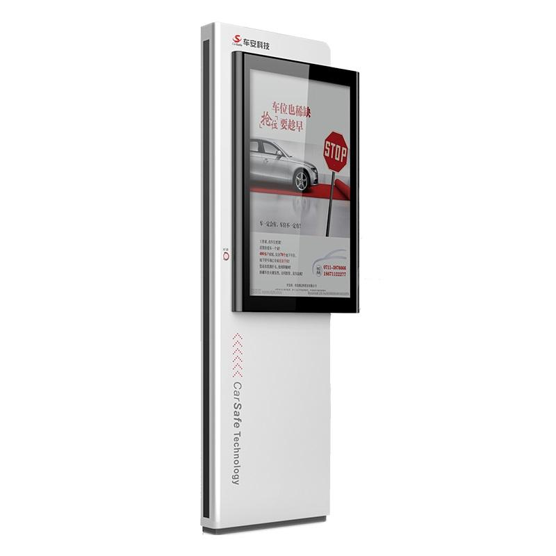 車牌識別系統——騰耀LCD終端