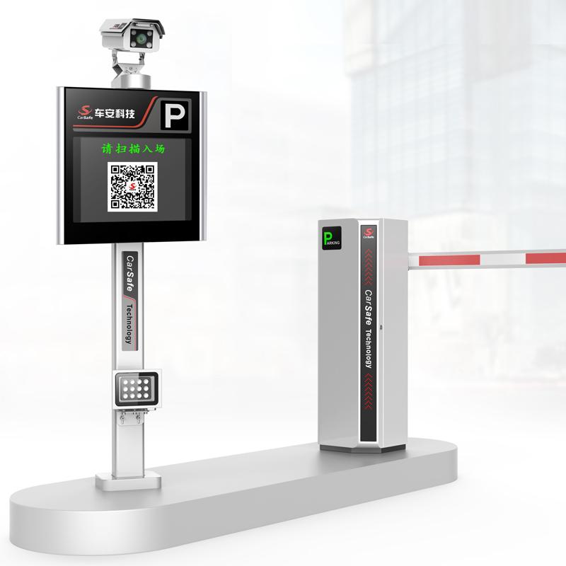 車牌識別系統——騰龍車牌識別一體機(LCD顯示屏)