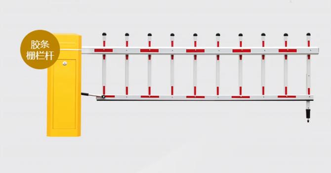 道閘——柵欄道閘【單層】