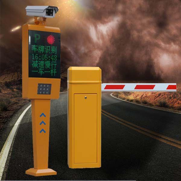 車牌識別系統的原理應用與實施