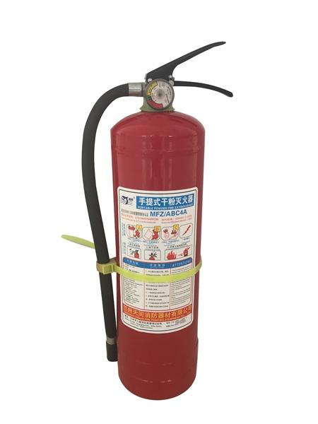 手提式干粉灭火器--呼和浩特消防安全检测