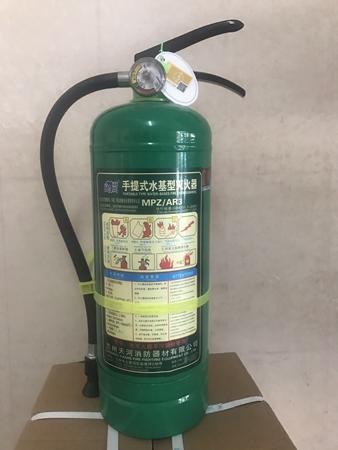 消防器材批发