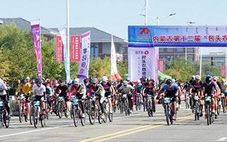 自行车赛场上演速度与激情