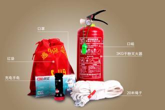 消防器材的选择