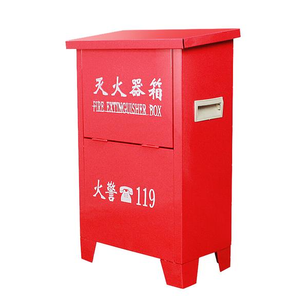 内蒙古消防器材