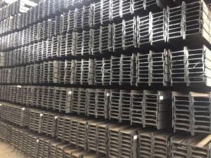 新疆工字鋼為什么不能代替H型鋼,詳細原因是什么?
