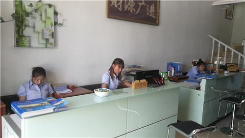 員工辦公區