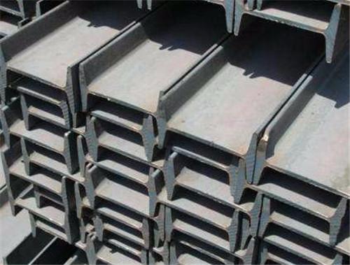 工字鋼規格怎么區分