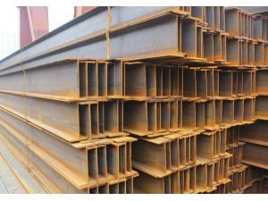 新疆工字钢、H型钢的区别在于哪几个方面?