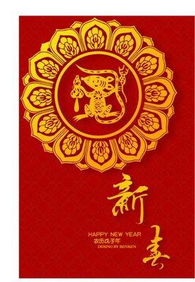 兴和县大马家具有限公司,祝大家新年快乐