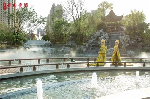 河南喷泉案例-晋府壹号