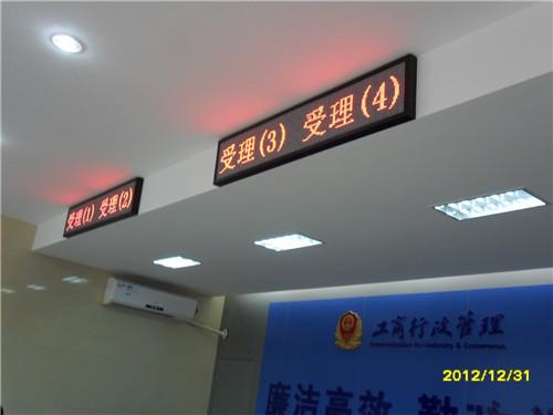 河南公共廣播價格