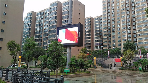 河南公共廣播工程