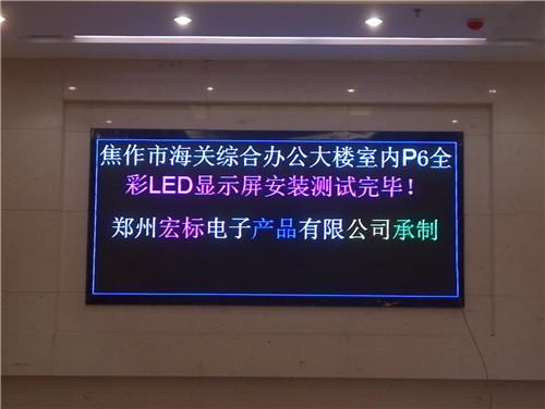 河南LED顯示屏