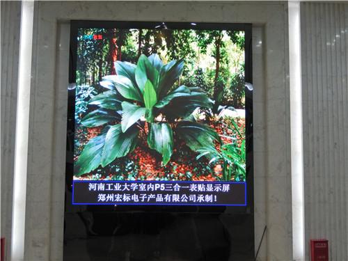 河南LED顯示屏價格