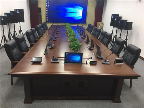 河南無紙化會議係統工程