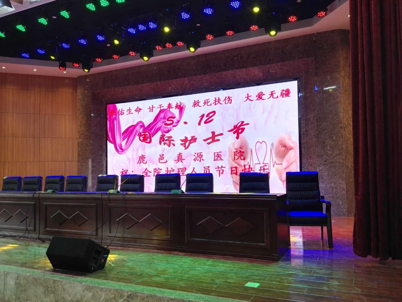 河南公共廣播