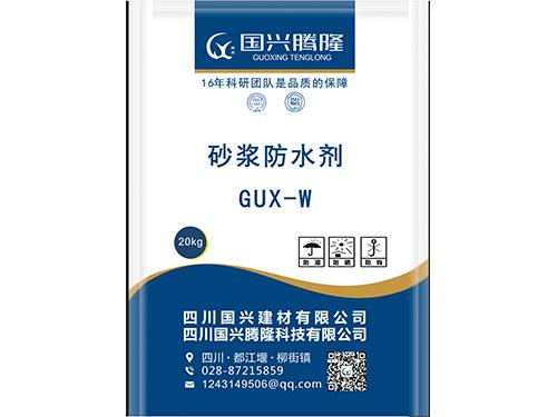 国欣牌GUX-W砂浆防水剂(抗裂性)