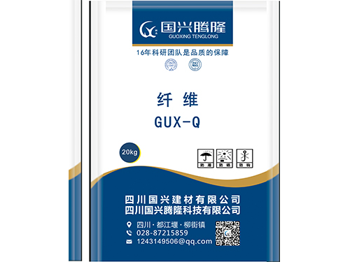 国欣牌GUX型-纤维