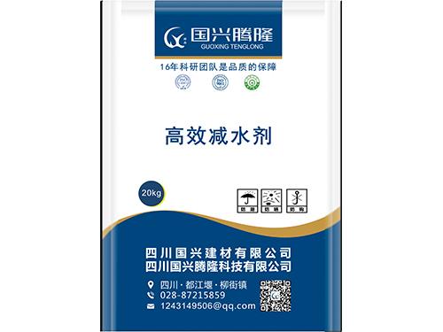 国欣牌GUX-SPC聚羧酸高性能减水剂