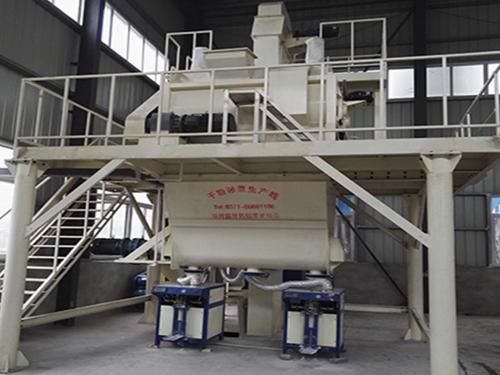 专业粉剂生产设备