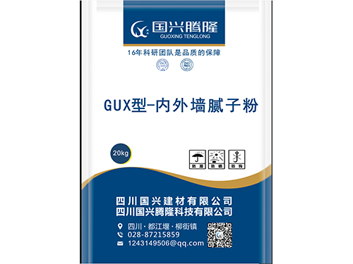 国欣牌GUX型-内外墙腻子粉