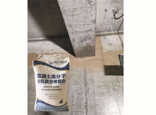 混凝土防水修复剂