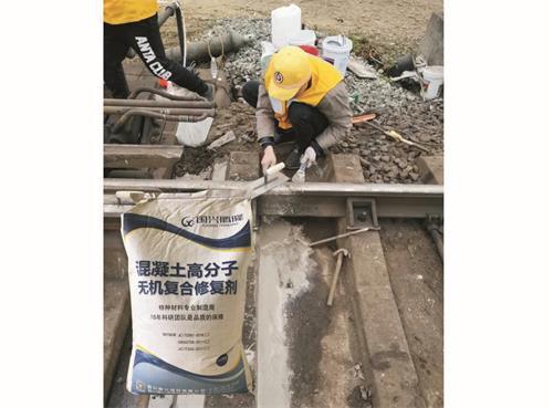 四川混凝土路面修补-铁路快速修复剂