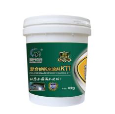 国欣牌聚合物防水涂料 K11