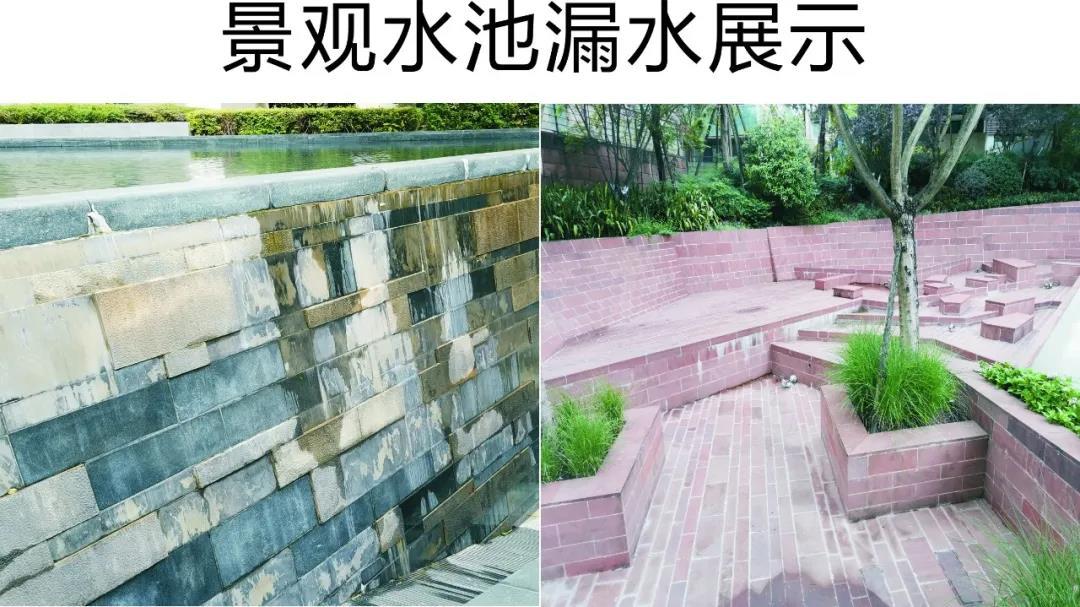 四川防水修复工程