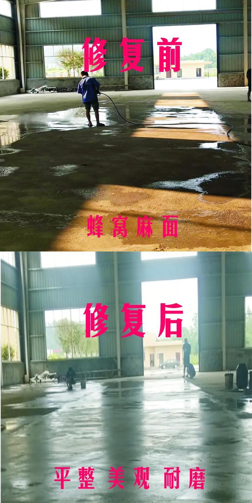 四川混凝土修复剂