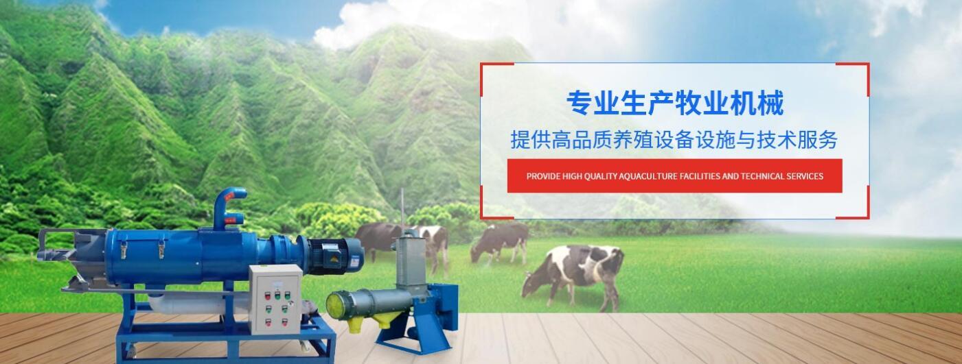 四川 奶制品生产设备