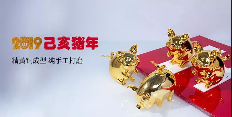 张飞打印的618京东众筹故事——金猪送福啦!