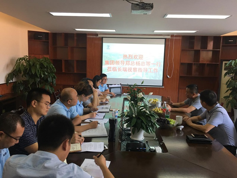 集团公司董事长郑件、交通公司总经理杨明松一行到长瑞检测公司视察指导工作
