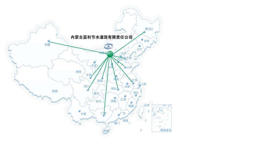 内蒙古嘉利节水灌溉有限责任公司销售网点