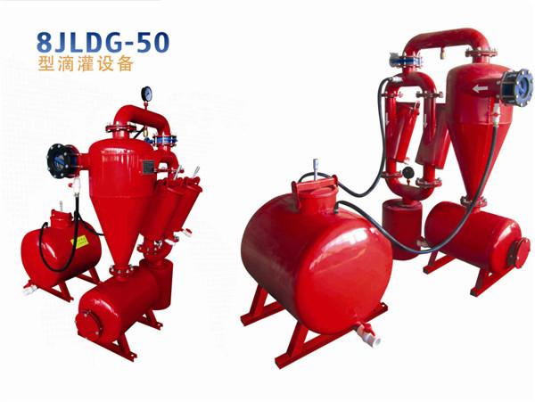 内蒙古滴灌设备8LWDG-50