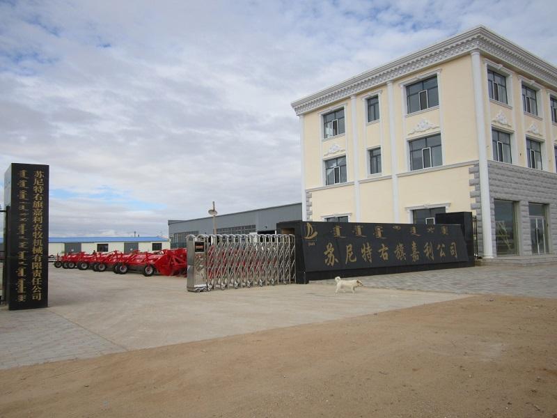 内蒙古嘉利节水灌溉有限责任公司