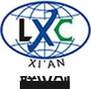 陕西联兴创国际贸易有限公司
