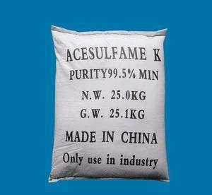 氨基磺酸价格