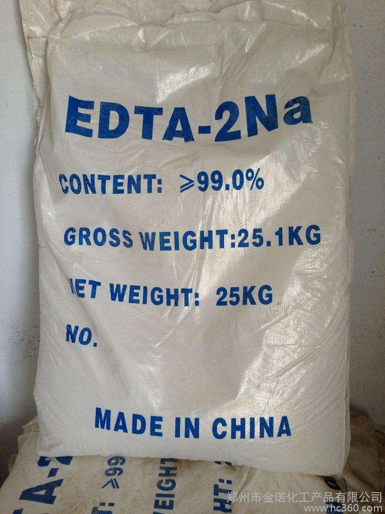 乙二胺四乙酸二钠(EDTA-2Na)