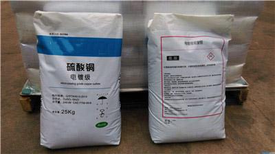 专业的水处理剂外贸出口厂家