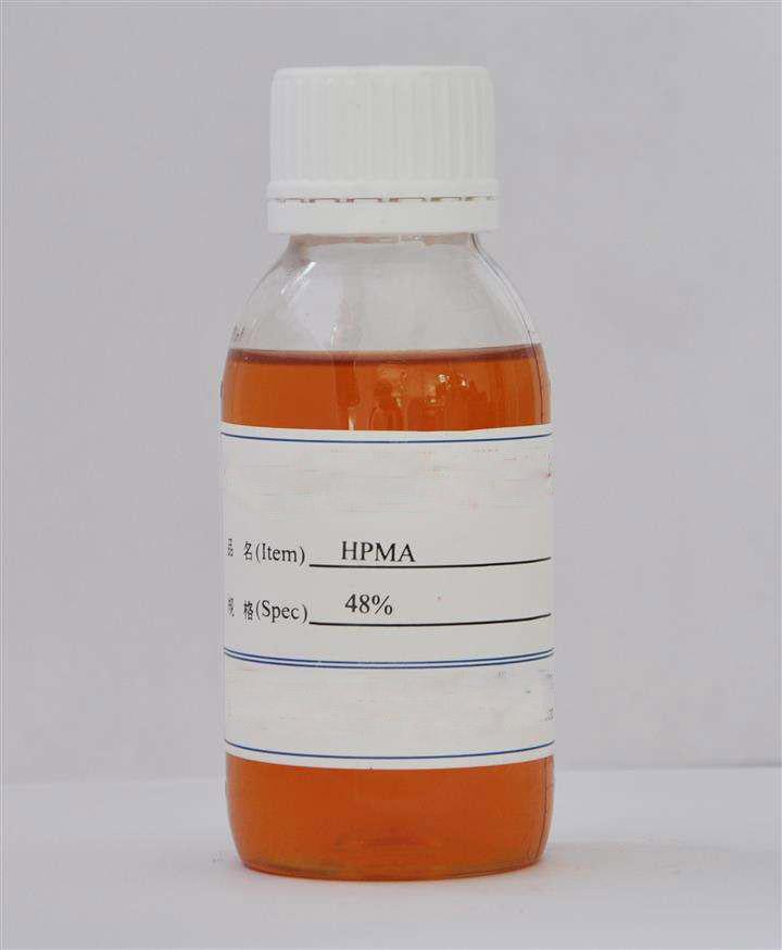 水解聚马来酸酐HPMA