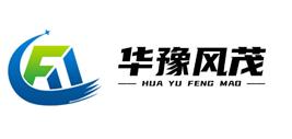 河南省风茂净化科技工程有限公司